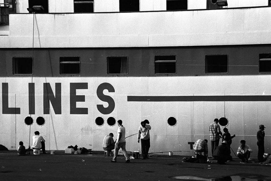 Siyah Beyaz: Analog-İstanbul Fotoğraf Atölyesi